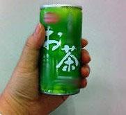 ミニ缶お茶