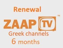 6 Monate ZaapTV ™  Greek Paket Verlängerungskarte
