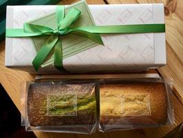 【NEW!!】プレミアムピスタチオケーキ&シチリア風レモンケーキ(ハーフ&ハーフ)