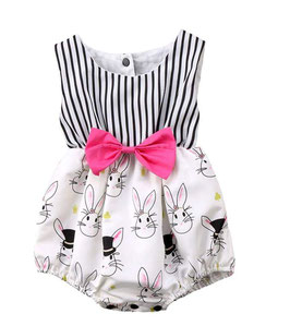 Striped/Bunny Pattern Romper (White & Black with Pink Bow)