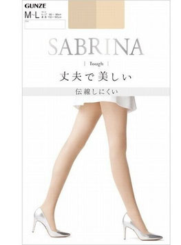 GUNZE SABRINA Pantyhose Stockings Tough
