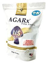アガリクス I/S 中粒 13.6Kg