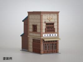 3軒続きの看板建築B(1/150)未塗装