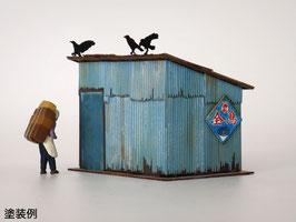 トタン小屋-片流れ屋根(1/80,1/87)未塗装