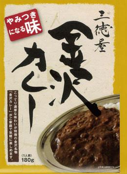 金沢カレー(三徳屋)