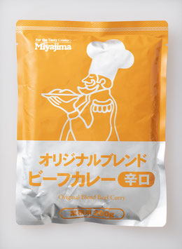 【常温】オリジナルブレンドビーフカレー辛口