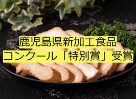 【冷蔵】いずみどりの熟成柿酢仕立て