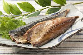 【常温】減塩 北海道産真さば片身 しお味