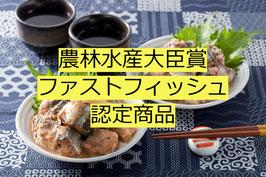 【常温】さんまの旨煮 さんまの味噌煮