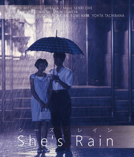 She's Rain / Blu-ray Disc
