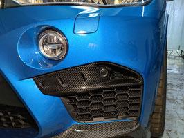 Карбоновые накладки переднего бампера RKP BMW X5M F85