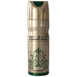 Madinah Deodorant by Al Haramain 200ml