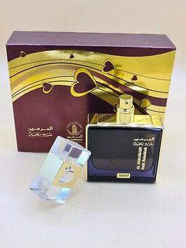 Oud Mahabbah by Al Haramain 50ml