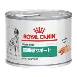 満腹感サポート ウエット 195g缶 犬用