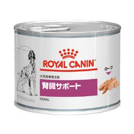 腎臓サポート ウェット 200g缶 犬用