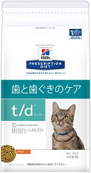 t/d 〈ティー/デイー〉 猫用