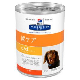 c/d 〈シー/ディー〉 マルチケア 370g缶 ウエット 犬用