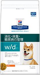 w/d 〈ダブリュー/ディー〉 ドライ 犬用