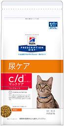 c/d 〈シー/ディー〉 マルチケア コンフォート 猫用
