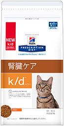k/d 〈ケイ/ディー〉 ドライ 猫用