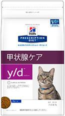 y/d 〈ワイ/ディー〉 猫用