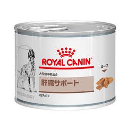 肝臓サポート ウエット 200g缶 犬用