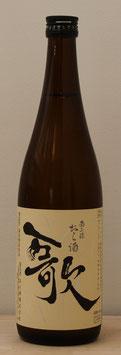 本醸造「歌」720ml 1ケース(12本入り)