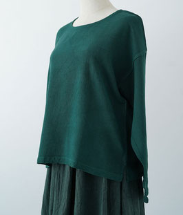 ヂェン先生の長袖Tシャツ ショート 緑
