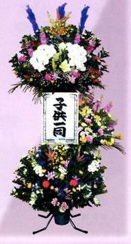 生花スタンド 三段  【一対】 和色入りor白上がり