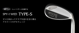 Cgs O'rion SPY-1 WED TYPE-S 46,48,50,52,56,58