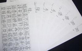 【099】  百福工房オリジナル【福・寿・喜・龍】