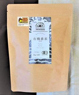 有機番茶ティーバッグ(やかん用) 10g×20p