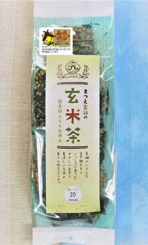 国産もち米玄米茶ティーバッグ(10g×20P) ※【Organic tea use】