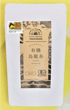 有機烏龍茶 リーフ (50g)