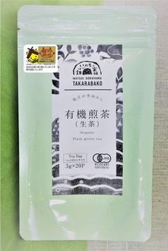 有機煎茶ティーバッグ(ペットボトル用) 3g×20p