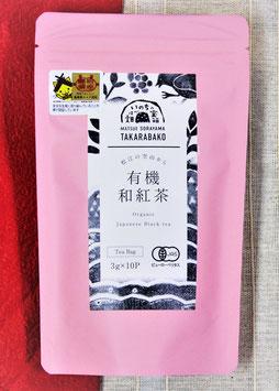 有機 和紅茶ティーバッグ (3g×10p)
