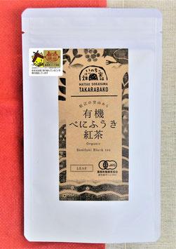 有機 べにふうき紅茶リーフ (50g)