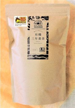 有機三年番茶リーフ(100g)