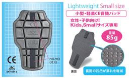LW-Small