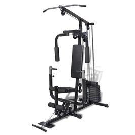 Fitnessstation +40kg Gewichte