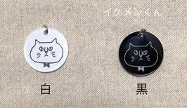 【チマのミクス対象商品】迷子札