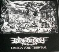 "PURGATORY ""Ωmega Void Tribvnal"" CD - limited (500 copies) black version"