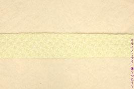 傳~つたう~ 専用帯揚げ 淡い黄緑 T.A002