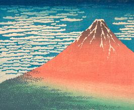 葛飾北斎 富嶽三十六景「凱風快晴」作品のみ ※和紙に印刷