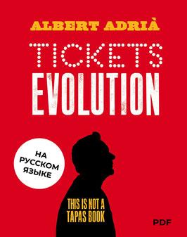Эволюция Tickets - Альберт Адриа [PDF]