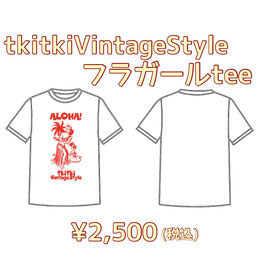 tkitki VintageStyle フラガールtee