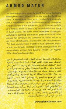 Mater (Buch / Book: Ahmed Mater)
