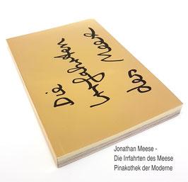 Meese (Jonathan Meese - Die Irrfahrten des Meese) 2018.