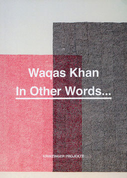 Khan (Waqas Khan - In Other Words) 2012.