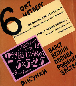 Von der Malerei zum Design. (Buch / Book) Russische konstruktivistische Kunst der Zwanziger Jahre / From Painting to design. Russian Constructivist Art of the Twenties